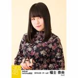 SKE48 2018年3月度 net shop限定個別生写真「花柄スカート」5枚セット 福士奈央