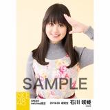 SKE48 2018年3月度 net shop限定個別生写真「花柄スカート」5枚セット 石川咲姫