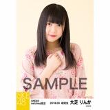 SKE48 2018年3月度 net shop限定個別生写真「花柄スカート」5枚セット 大芝りんか