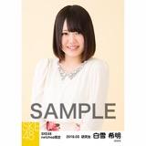 SKE48 2018年3月度 net shop限定個別生写真「花柄スカート」5枚セット 白雪希明