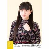 SKE48 2018年3月度 net shop限定個別生写真「花柄スカート」5枚セット 深井ねがい