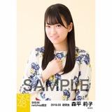 SKE48 2018年3月度 net shop限定個別生写真「花柄スカート」5枚セット 森平莉子