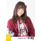 SKE48 2018年3月度 個別生写真「アルファベット」衣装5枚セット 一色嶺奈
