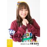 SKE48 2018年3月度 個別生写真「アルファベット」衣装5枚セット 犬塚あさな