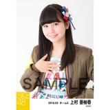 SKE48 2018年3月度 個別生写真「アルファベット」衣装5枚セット 上村亜柚香