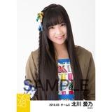 SKE48 2018年3月度 個別生写真「アルファベット」衣装5枚セット 北川愛乃