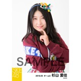 SKE48 2018年3月度 個別生写真「アルファベット」衣装5枚セット 杉山愛佳