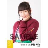 SKE48 2018年3月度 個別生写真「アルファベット」衣装5枚セット 野島樺乃