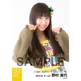 SKE48 2018年3月度 個別生写真「アルファベット」衣装5枚セット 野村実代