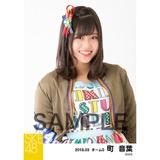 SKE48 2018年3月度 個別生写真「アルファベット」衣装5枚セット 町音葉