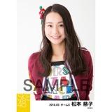 SKE48 2018年3月度 個別生写真「アルファベット」衣装5枚セット 松本慈子