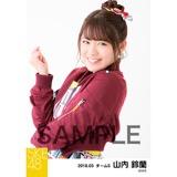SKE48 2018年3月度 個別生写真「アルファベット」衣装5枚セット 山内鈴蘭