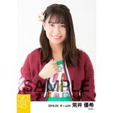 SKE48 2018年3月度 個別生写真「アルファベット」衣装5枚セット 荒井優希