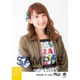 SKE48 2018年3月度 個別生写真「アルファベット」衣装5枚セット 内山命