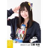 SKE48 2018年3月度 個別生写真「アルファベット」衣装5枚セット 江籠裕奈