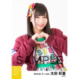 SKE48 2018年3月度 個別生写真「アルファベット」衣装5枚セット 太田彩夏