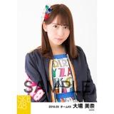 SKE48 2018年3月度 個別生写真「アルファベット」衣装5枚セット 大場美奈