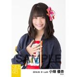 SKE48 2018年3月度 個別生写真「アルファベット」衣装5枚セット 小畑優奈