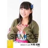 SKE48 2018年3月度 個別生写真「アルファベット」衣装5枚セット 片岡成美