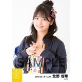 SKE48 2018年3月度 個別生写真「アルファベット」衣装5枚セット 北野瑠華