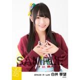 SKE48 2018年3月度 個別生写真「アルファベット」衣装5枚セット 白井琴望