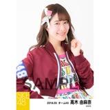 SKE48 2018年3月度 個別生写真「アルファベット」衣装5枚セット 高木由麻奈