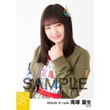 SKE48 2018年3月度 個別生写真「アルファベット」衣装5枚セット 髙塚夏生