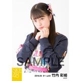 SKE48 2018年3月度 個別生写真「アルファベット」衣装5枚セット 竹内彩姫
