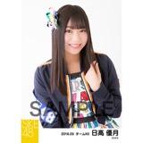 SKE48 2018年3月度 個別生写真「アルファベット」衣装5枚セット 日高優月