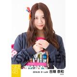 SKE48 2018年3月度 個別生写真「アルファベット」衣装5枚セット 古畑奈和