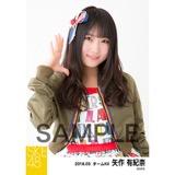 SKE48 2018年3月度 個別生写真「アルファベット」衣装5枚セット 矢作有紀奈
