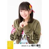 SKE48 2018年3月度 個別生写真「アルファベット」衣装5枚セット 相川暖花
