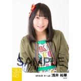 SKE48 2018年3月度 個別生写真「アルファベット」衣装5枚セット 浅井裕華