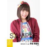 SKE48 2018年3月度 個別生写真「アルファベット」衣装5枚セット 井田玲音名