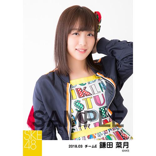 SKE48 2018年3月度 個別生写真「アルファベット」衣装5枚セット 鎌田菜月
