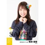 SKE48 2018年3月度 個別生写真「アルファベット」衣装5枚セット 熊崎晴香