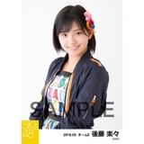 SKE48 2018年3月度 個別生写真「アルファベット」衣装5枚セット 後藤楽々