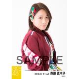 SKE48 2018年3月度 個別生写真「アルファベット」衣装5枚セット 斉藤真木子