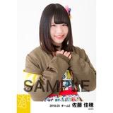SKE48 2018年3月度 個別生写真「アルファベット」衣装5枚セット 佐藤佳穂