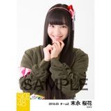 SKE48 2018年3月度 個別生写真「アルファベット」衣装5枚セット 末永桜花