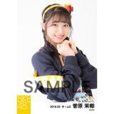 SKE48 2018年3月度 個別生写真「アルファベット」衣装5枚セット 菅原茉椰