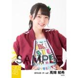 SKE48 2018年3月度 個別生写真「アルファベット」衣装5枚セット 髙畑結希
