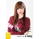 SKE48 2018年3月度 個別生写真「アルファベット」衣装5枚セット 谷真理佳