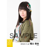 SKE48 2018年3月度 個別生写真「アルファベット」衣装5枚セット 福士奈央
