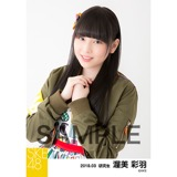 SKE48 2018年3月度 個別生写真「アルファベット」衣装5枚セット 渥美彩羽