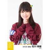SKE48 2018年3月度 個別生写真「アルファベット」衣装5枚セット 石川咲姫