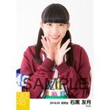 SKE48 2018年3月度 個別生写真「アルファベット」衣装5枚セット 石黒友月