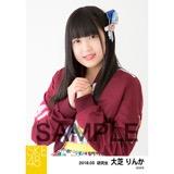 SKE48 2018年3月度 個別生写真「アルファベット」衣装5枚セット 大芝りんか