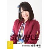 SKE48 2018年3月度 個別生写真「アルファベット」衣装5枚セット 白雪希明