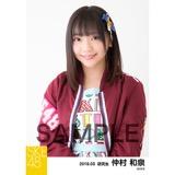 SKE48 2018年3月度 個別生写真「アルファベット」衣装5枚セット 仲村和泉